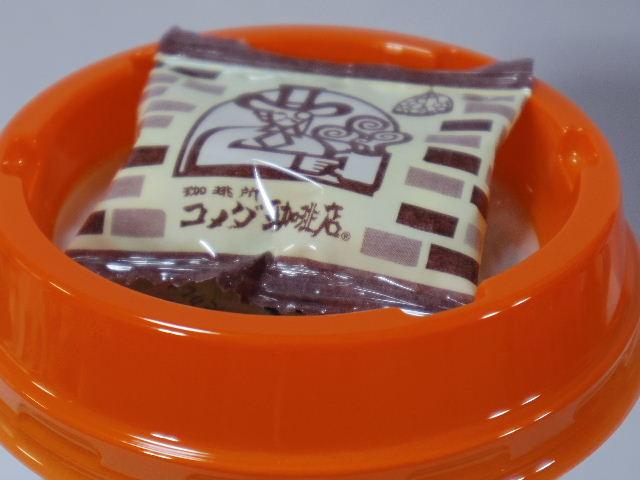 コメダ珈琲店 まろやかミルクコーヒー3