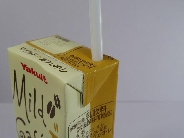 ヤクルトマイルドカフェオレ3