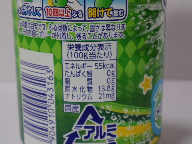ダイドー2つの食感ソーダゼリー メロン6