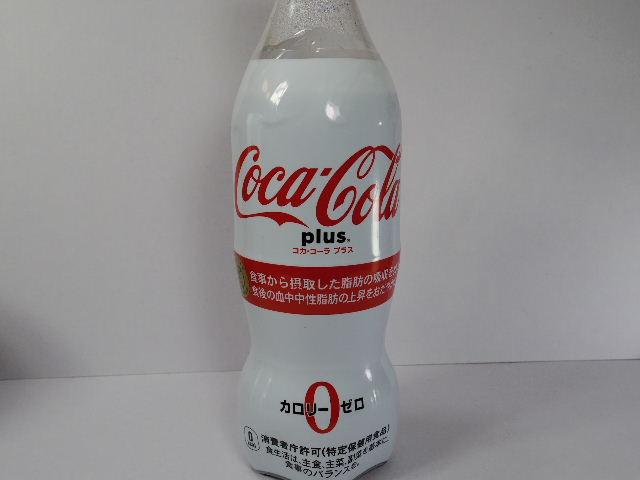 コカコーラプラス1