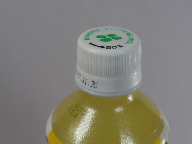 日本の果実 和歌山県産はっさく3