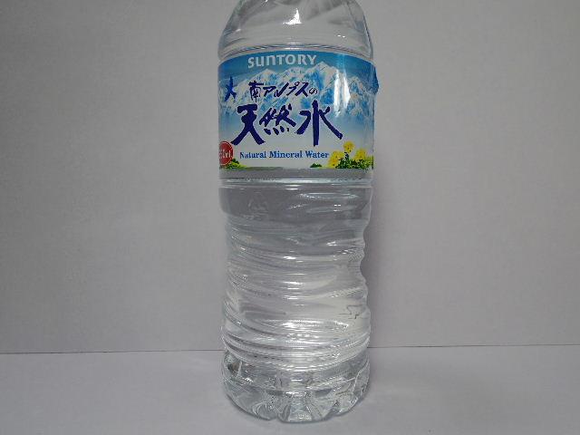 南アルプスの天然水1