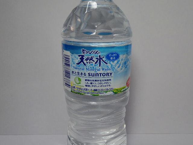 南アルプスの天然水2