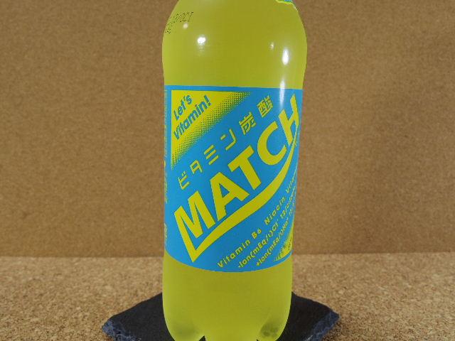 ビタミン炭酸マッチ1