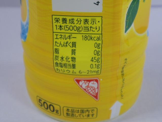 日本の果実 和歌山県産はっさく5