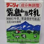 今日の飲み物:南日本酪農協同「デーリィ 霧島山麓牛乳」を飲む!