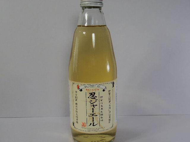 忍ジャーエール1
