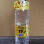今日の飲み物:サントリー「天然水 プレミアムモーニングティー レモン」を飲んでみる!