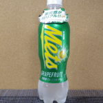 今日の飲み物:キリン「メッツ 強炭酸グレープフルーツ」を飲む!