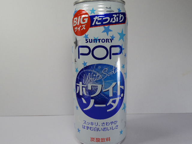 POPホワイトソーダ1