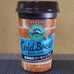 なんともスッキリした味:「マウントレーニア コールドブリュー」を飲んだレビュー。