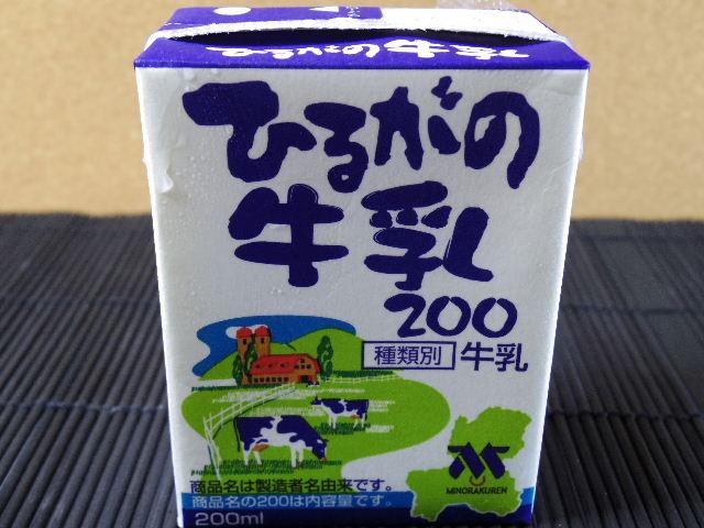 ひるがの牛乳1