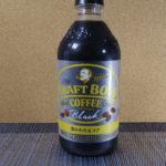 レビュー:サントリー「クラフトボス 無糖・ブラック」を飲んでみた!