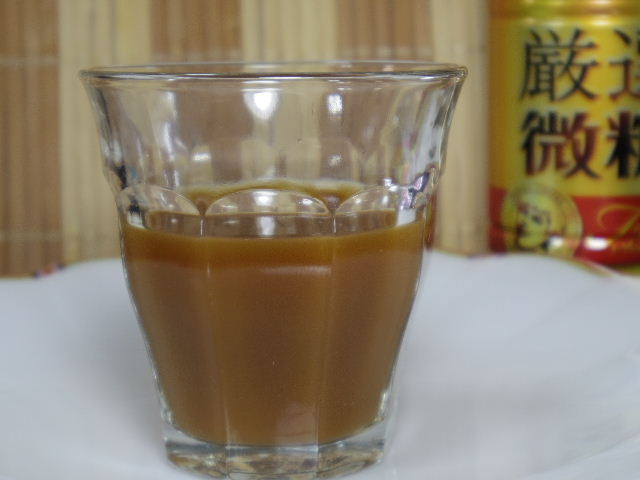 ポッカ厳選微糖4