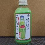 今日の飲み物:中元本店の「トビキリ 懐かしのフルーツクリーム」を飲む!