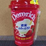 今日の飲み物:グリコ「ドロリッチ クリーミーカスタードベリー」を飲む!」