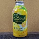 今日の飲み物:ポッカ「至福の食感 つぶたっぷり 贅沢シトラス ゆず&レモン」