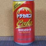 今日の飲み物:アサヒ「ドデカミン ストロングコーラ」を飲む!