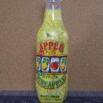 今日の飲み物:チェリオ「ちょっとアップルほぼパイナップル」を飲む!