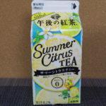 今日の飲み物:キリン「午後の紅茶 サマーシトラスティー」を飲む!
