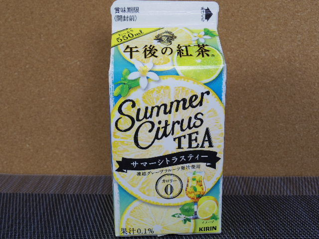 午後の紅茶サマーシトラスティー1