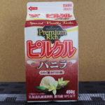 今日の飲み物:日清ヨーク「プレミアムリッチ ピルクル バニラ」を飲む!