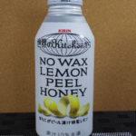 今日の飲み物:「世界のKitchenから ほろにがピール漬け蜂蜜レモン」を飲む!