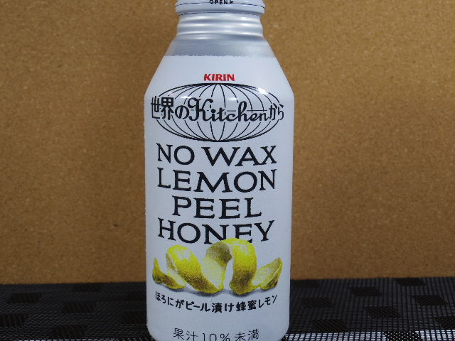 世界のキッチンから ほろにがピールづけ蜂蜜レモン1