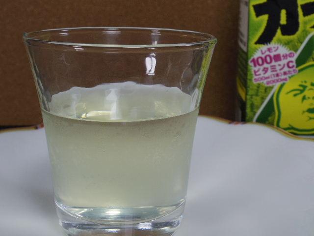 日清ガチすっぱいレモン5