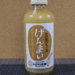 広島の飲み物:中元商店「トビキリ本舗 玄米ジュース」を飲む!