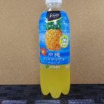 今回のおやつ:伊藤園「Vivits 沖縄パイナップル mixソーダ」を飲む!