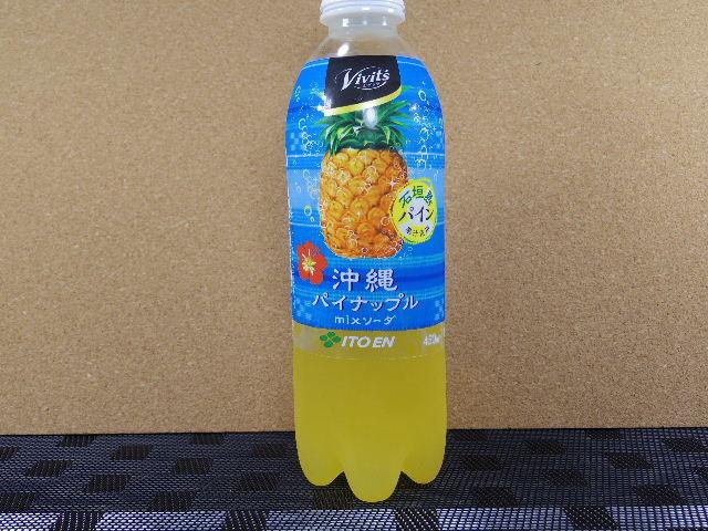 Vivits 沖縄パイナップル mixソーダ1