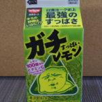 今日の飲み物:日清「ガチすっぱいレモン」を飲む!