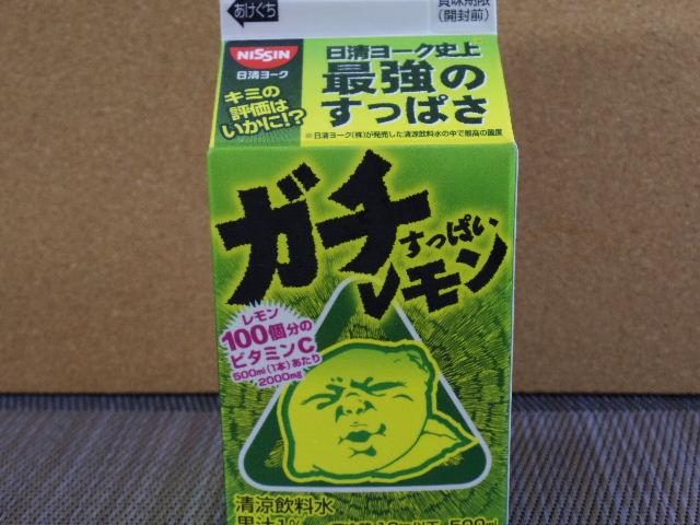 日清ガチすっぱいレモン1