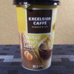 今日の飲み物:守山乳業「エクセルシオールカフェ オレンジハニーラテ」を飲む!
