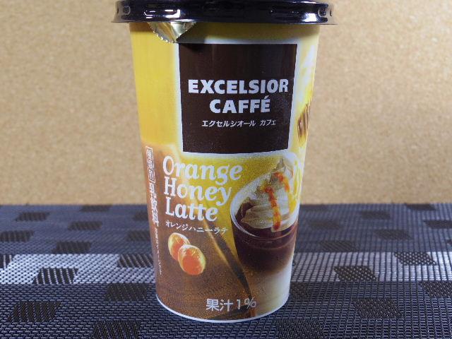 エクセルシオールカフェ オレンジハニーラテ1