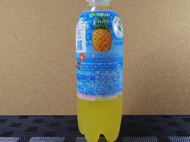 Vivits 沖縄パイナップル mixソーダ2