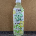 今日の飲み物:ハウス「C1000 フルーツミスト キウイ&レモン」を飲む!