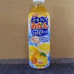 今日の飲み物:ダイドー「ぷるシャリみかんゼリー」を飲む!