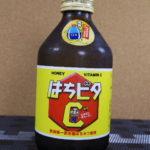 愛知県のご当地飲料:みやび養蜂「はちビタC」を飲む!