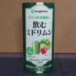 今日の飲み物:ユーグレナ「飲むミドリムシ」を飲む!