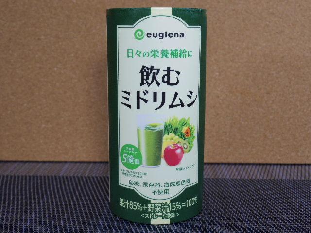 飲むミドリムシ1