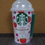 今日の飲み物:「スターバックス フルマージュ ミックスベリー&クラッシュアーモンド」(高梨乳業)を飲む!