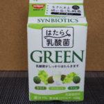 今日の飲み物:日清ヨーク「はたらく乳酸菌GREEN」を飲む!