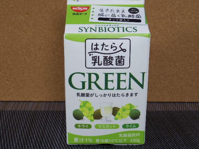 はたらく乳酸菌GREEN1
