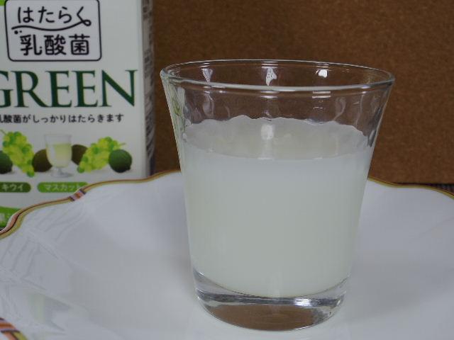 はたらく乳酸菌GREEN4