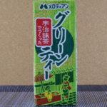 今日の飲み物:メロディアン「宇治抹茶でつくったグリーンティー」を飲む!