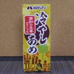 今日の飲み物:メロディアン「高知の生姜でつくった 冷やしあめ」を食べる!