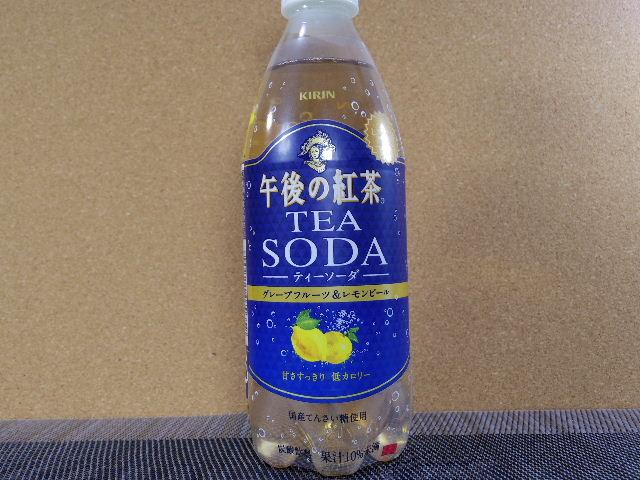 午後の紅茶ティーソーダGFレモンピール1