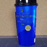 今日の飲み物:「ブルーマウンテンブレンド クリアアイスブラック 無糖」(トーヨービバレッジ)を飲む!